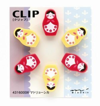 Clips (via Kyoto General Store)