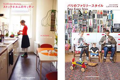 paumes_books01.jpg